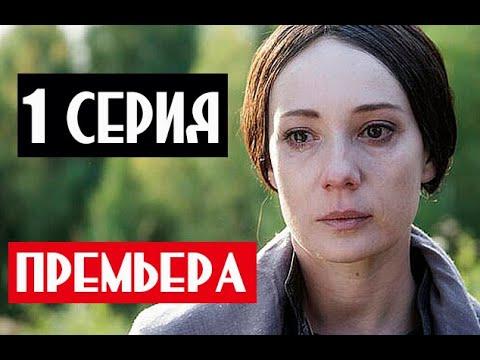 ЗУЛЕЙХА ОТКРЫВАЕТ ГЛАЗА 1 СЕРИЯ Анонс и дата выхода