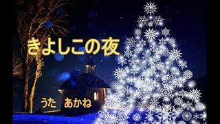 ケーキにいちごは必ず必要です(´・ω・`)☆彡 サンタが町にやってくる 歌:akane https://youtu.be/e7UrNnPLthY もろびとこぞりて 歌:akane https://youtu.b...