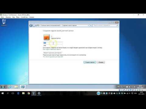 Как поставить пароль на компьютер Windows 7