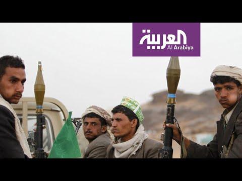 ميليشيات الحوثي تمارس ضغوطا وابتزازا على البنوك التجارية بصن