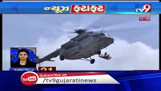 Top News Stories Of Gujarat  22-08-2019 Tv9gujaratinews