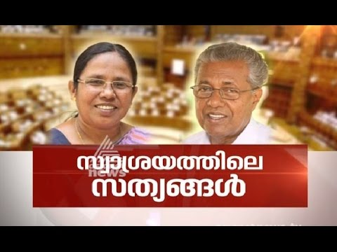Future of self financing college issue | News Hour 03 Oct 2016
