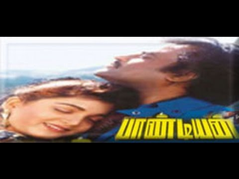Pandiyan Full Movie HD