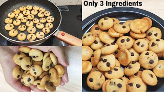 Choco Chip Cookies In 10 Mins Only 3 Ingredients Without Egg, Oven, Soda |चॉको कूकीज बनाए 10 मिनट मे