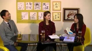 世界が憧れるチャンネル ビジネス倶楽部 ちあき 第8回 MC:杉山千明(Fac...