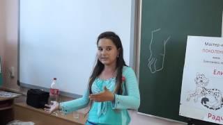 Лиза Радченко поет свою любимую песню на своем мастер-классе