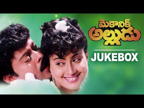 Mechanic Alludu Jukebox  Full Audio Songs  Chiranjeevi, Vijayashanthi