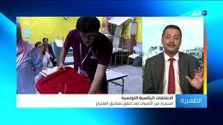 لطفي بن صالح: لهذه الأسباب  تقدم قيس سعيد ونبيل القروي في استطلاعات الرأي للانتخابات التونسية