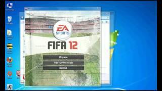 FIFA 12: исправляем все баги с запуском и вылетами!(Прочитайте обязательно!(ниже написанное) На видео я показываю как решить проблемы с : - вылетом при запуске..., 2012-01-10T20:09:11.000Z)