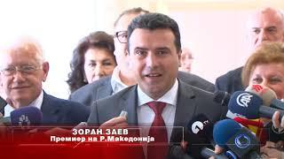 КТВ ВЕСТИ   ПОНЕДЕЛНИК 06.05.2019