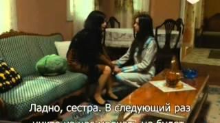 Карадай 113 серия (162). Русские субтитры