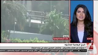 الآن | تاريخ الإرهابية المشبوه.. 7 سنوات من العنف والشعب المصري صامد في وجه الخيانة