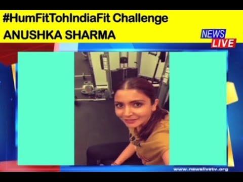 'Hum Fit Toh India Fit' Challenge with Rathore, Kiren Rijiju, Virat, Anushka & Saina Nehwal