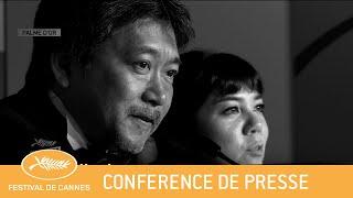 LAUREATS - Cannes 2018 - Conférence de Presse - VF