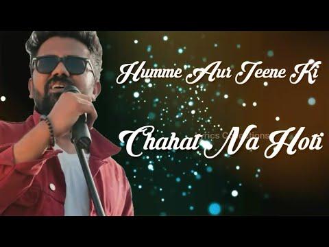 Agar Tum Na Hote|Unplugged Cover By Rahul Jain | Hume Aur Jine Ki | Kishor Kumar| Lyrics Collections