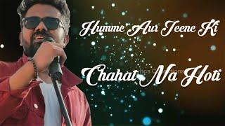 Agar Tum Na Hote Cover By Rahul Jain Mp3 Song Download