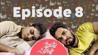 Premisthe Chukkal Chupistha    Episode 8    Telugu Web Series    Wirally Originals