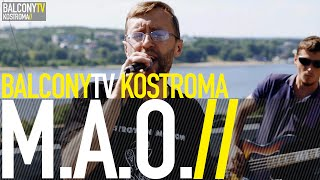 M.A.O. - ИНГИБИТОРЫ М.А.О. (BalconyTV)