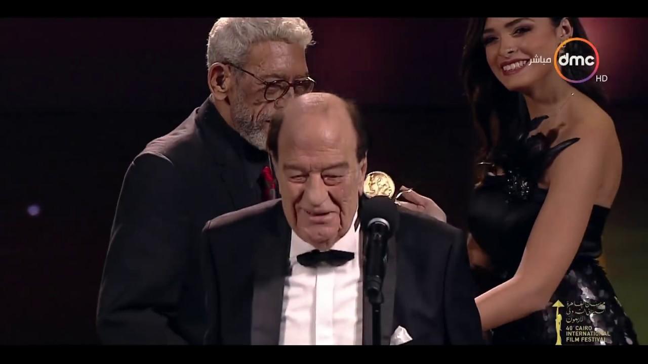 مهرجان القاهرة السينمائي - تكريم الفنان القدير حسن حسني بجائزة فاتن حمامة التقديرية