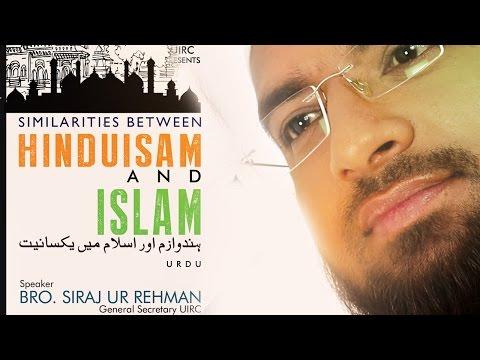 UIRC : SIMILARITIES BETWEEN HINDUISM AND ISLAM_(URDU)_Part_2/2