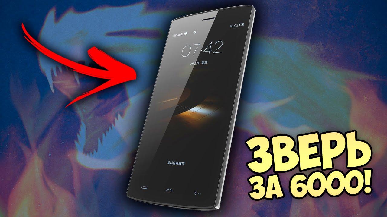 31 май 2016. В этом обзоре мы рассмотрим смартфон innos d6000. На сегодня это, пожалуй, самый. Апдейт до android 6. 0. 9. Очень вкусная цена.