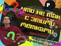 """#7. Volvo S40 Часть 2  или """"Как всё запороть"""")) #ЧестныйПерекуп #Как Сделать Все Самому"""