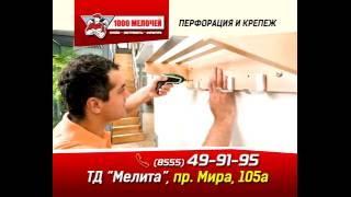 Магазин 1000 мелочей г.Нижнекамск(, 2016-08-12T16:02:45.000Z)