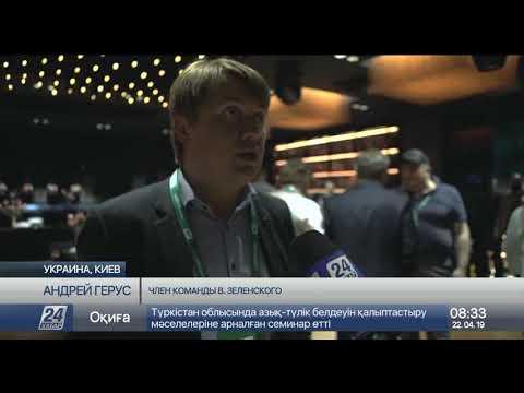 Exit Poll: Владимир Зеленский побеждает на выборах президента Украины