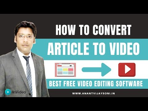 How to Convert Article to Video Free? How to Create Viral Videos for Youtube Channel - Hindi