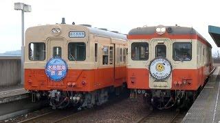 水島臨海鉄道 鉄道の日イベント キハ20,30,38 臨時・増結運転
