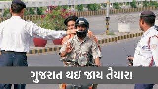 Motor Vehicle Act: New Traffic Fine ને લઈ મહત્વના સમાચાર, પરિવહન મંત્રીએ કરી આ જાહેરાત | VTV