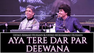 Aya Tere Dar Par Deewana | Ustad Ahmad Hussain & Ustad Mohammad Hussain | Jashn-e-Adab