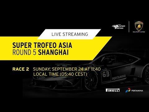 Lamborghini Super Trofeo Asia - Shanghai Race 2