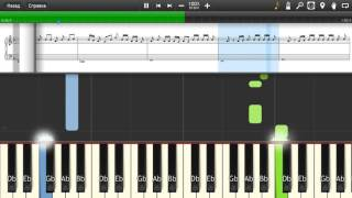 t pain 5 o clock ft wiz khalifa lily allen piano tutorial and cover sheets midi
