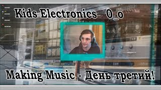 Kids Electronics Making Music