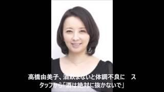 女優の高橋由美子(42)が22日放送の日本テレビ「今夜くらべてみま...