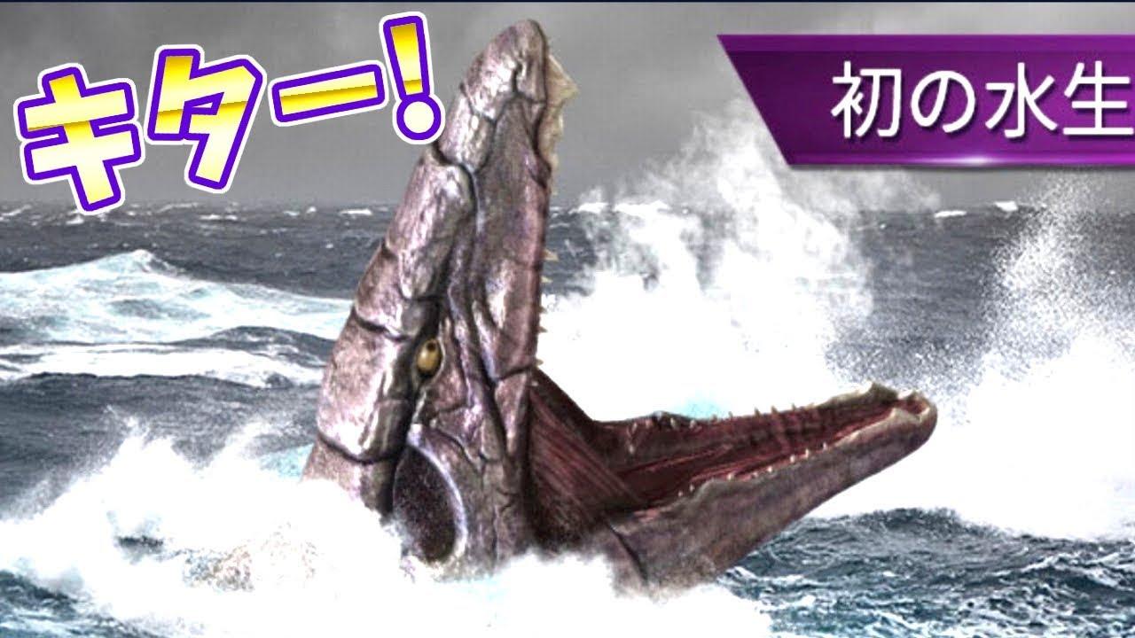 モバイル モササウルス Ark