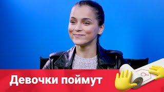 Что люди гуглят о Миле Сивацкой? 😱