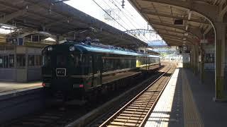 「かぎろひ」クラブツーリズム専用列車〜近鉄宇治山田駅
