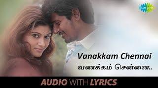 VANAKKAM CHENNAI -Song with lyrics | Siva Karthikeyan, Oviya | Na. Muthukumar | C. Pandiraja |Marina