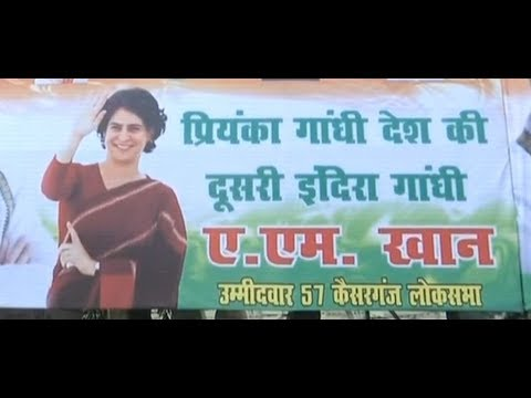 Lucknow decked up with posters ahead of Priyanka Gandhi's visit