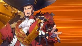【FGO】ナポレオン 宝具 Noble Phantasm New Animation EX Skill.