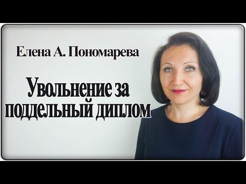 XIII Всероссийский профессиональный Конкурс Правовая Россия