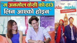 'म अनमोल केसी को ठाउँ लिन आएको होइन' धिरज मगर || Dhiraj Magar Surprised Fan with a Phone Call