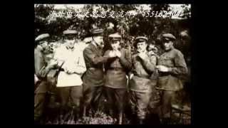 被隐藏的苏联历史  契卡