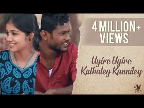 Tamil Album Song HD / UYIRE UYIRE KATHALEY KANNILEY  /  / Thoufeek Album