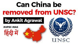 Can China be removed from United Nations Security Council? How Veto Power works? Know all about UNSC