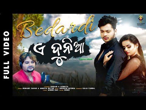 bedardi-yeh-dunia-||-humane-sagar-new-song---amrita-nayak---abinash-mishra---human-sagar---bikram