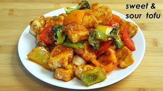 Sweet and sour Tofu recipe | Chilly Tofu  recipe | Tofu With Stir Fry vegetable | Tofu recipe