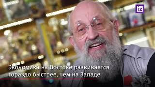Открытым текстом с Анатолием Вассерманом Выпуск от 06.12.2019 Часть 1